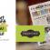 Het Grand Café-menu op Erperheide en De Vossemeren gaat over op een Krant | Update, Krant-menukaart Online!