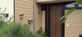 Spot je cottage | 4 persoons vip cottage nummer 643 Het Heijderbos