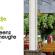 Die nieuwe Evergreenz op De Huttenheugte wordt het zoveelste lekkertje! | Met artist Impressions!