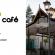 Hét eerste Nederlandse Grand Café, nieuwe stijl, komt naar De Eemhof! | Check de artist impressions!