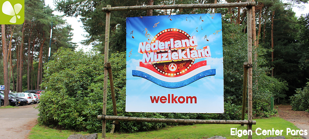 nlmuzland2015443